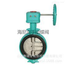 VBQ系列高品质球墨铸铁对夹蝶阀厂家供应