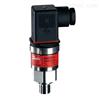 danfoss工业用低压变送器,MBS 9200型