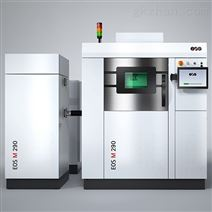 3D打印机 德国EOS M290 金属粉末激光烧结