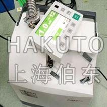 超高真空系统检漏专用氦质谱检漏仪