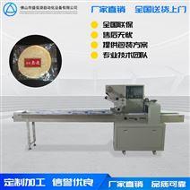 盛俊源自动化设备厂家直销饼干包装机械