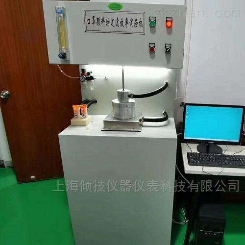 熔喷布检测设备  颗粒过滤效率检测仪