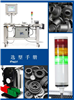 NDT-RAM共振声学法-无损检测系统(PCB)