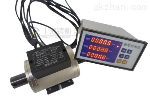 电机扭矩测试装置_硬齿面减速机功率检测仪