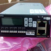 淮阴华为ETP48300嵌入式电源系统