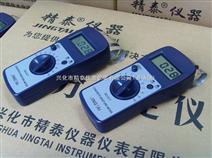 【墙面湿度测试仪】墙体水分含量测定仪 墙面潮湿度测试仪JT-C50