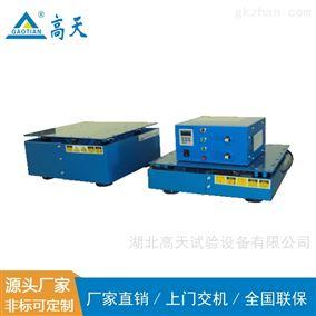 电磁振动测试台/电磁式振动试验台
