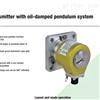KINAX N702-157083希而科特價供應GMC-KINAX 傾角變送器