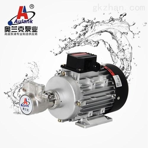Aulank等离子切割冷却系统高压叶片泵