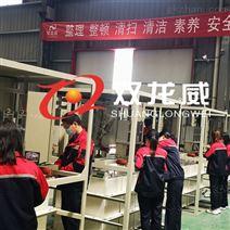 襄阳双龙威6/10KV液态电阻软启动柜