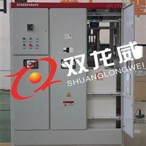 水阻柜 液阻柜 液体变阻启动器厂家