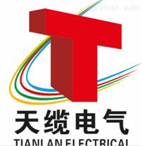 铁路内屏蔽数字电缆A型,B型安徽天缆供应