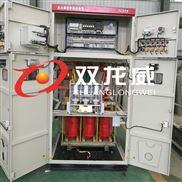 干式移磁无级调压软启动装置 电抗软起动柜