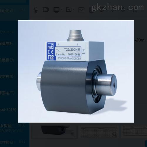 希而科 Hydac/贺德克原装HDA7400压力变送器