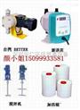 计量泵 隔膜计量泵 柱塞计量泵 加药装置