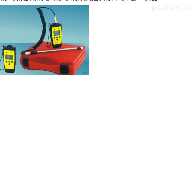 氢气检漏仪 型号:HZX-NA-1