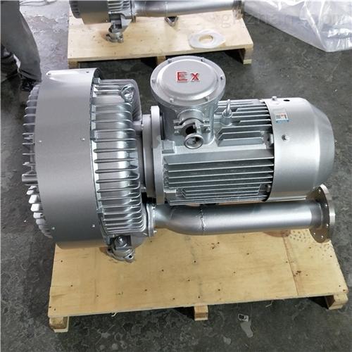 中央供料高压风机|15KW输送颗粒鼓风机厂家