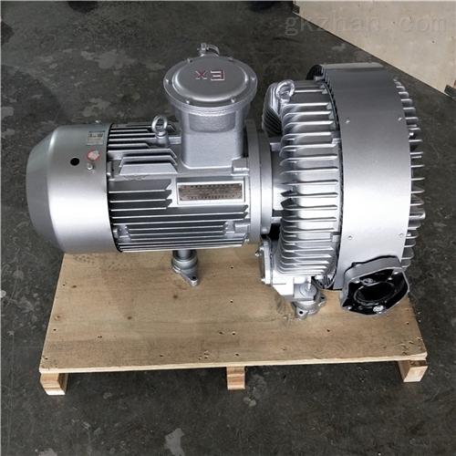 焊接机械高压风机/废气处理旋涡真空风机