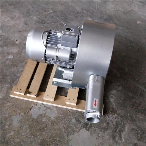 印刷机械专用旋涡真空气泵/环形吸附风机
