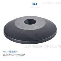 优势供应IKA进口垫片附件