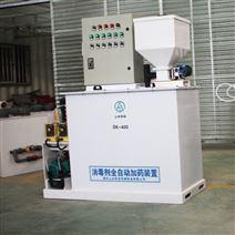 新疆阿勒泰全自动消毒粉剂投加装置应用案例
