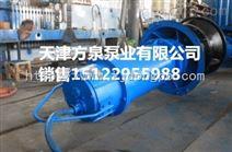 200QJ50-182井用潜水泵-厂家让利直降到底天津井用潜水泵