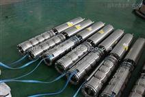 深井潜水泵-天津深井潜水泵-热水潜水泵