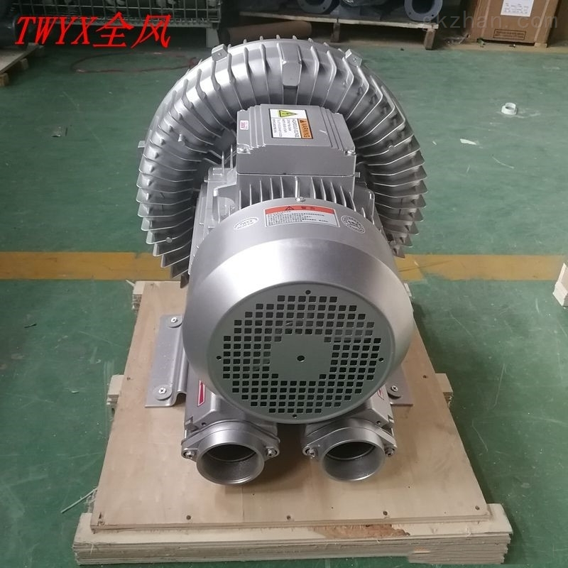 供应平板打印机高压旋涡风机