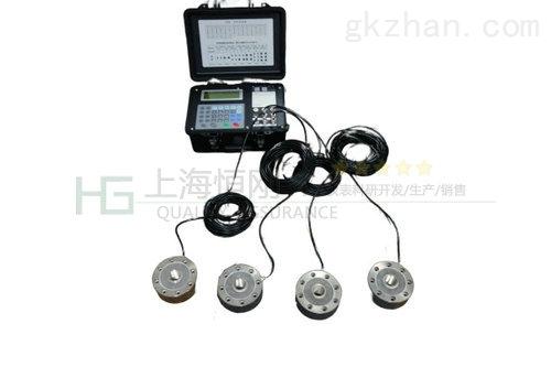 数字式多通道测力仪器 测拉压力值:0-75KG