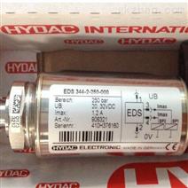 HYDAC温度传感器不同的使用领域