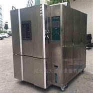 湖北快速温度升降试验箱高低温循环箱