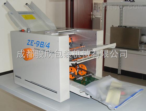 自动折页机,四折盘自动折纸机
