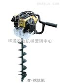 挖坑机,轻便式打坑机,小型挖坑机