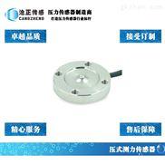 微型压力传感器CAZF-Y20A