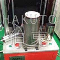 锂电池检漏用氦质谱检漏仪
