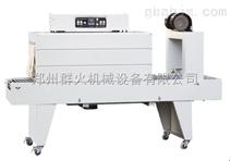 PE膜热收缩机-红外线热收缩机-热收缩机器