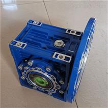 紫光涡轮减速机紫光原厂直供