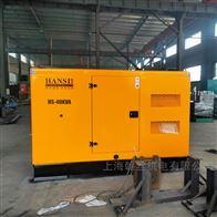 HS40KVA-ATS移动式30KW静音柴油发电机