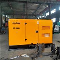 移动式30KW静音柴油發電機