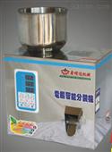 鑫明达粉剂末自动分装机