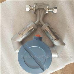 CMF050艾默生精准质量流量计CMF050产品选型