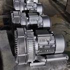 YX-92S-3高压大功率20kw旋涡气泵