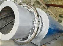 HZG系列回转滚筒幹燥機