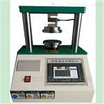 RHYQ-I洗衣凝珠压力测试仪