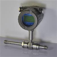 dn10液體渦輪流量計傳感器