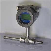 dn10液体涡轮流量计传感器