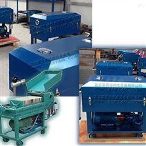 板框式 加压式 滤油机生产厂家