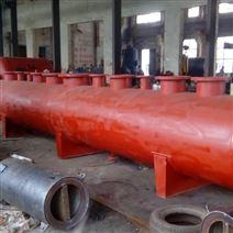 蒸汽联箱 分水器 分汽缸生产厂家