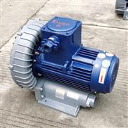 山东环保清洗机械常用防爆高压鼓风机