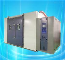 东莞爱佩AP-KF步入式高低温环境试验箱